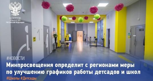 МП РФ