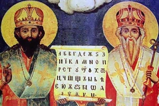 СлавянскаяПисьменность